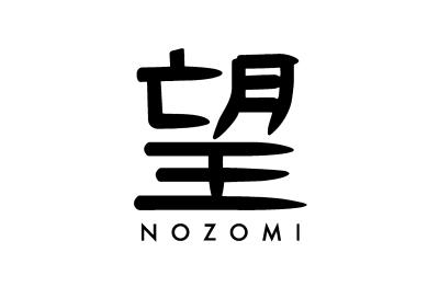 Nozomi KSA